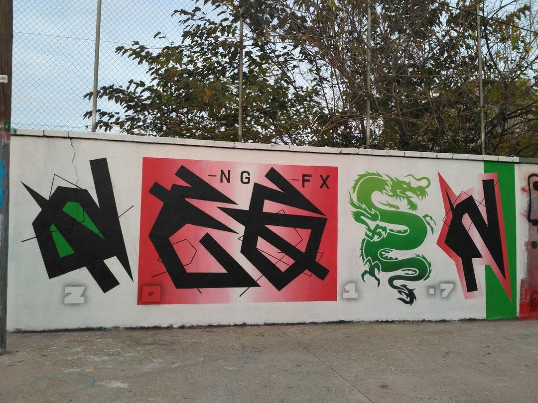 Wallspot - evalop - evalop - Projecte 02/11/2017 - Barcelona - Agricultura - Graffity - Legal Walls - Ilustración - Artist - degon
