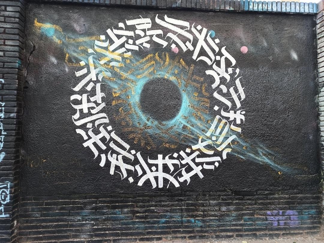 Wallspot - evalop - evalop - Project 29/09/2020 - Barcelona - Selva de Mar - Graffity - Legal Walls - Illustration - Artist - fractaltattoo