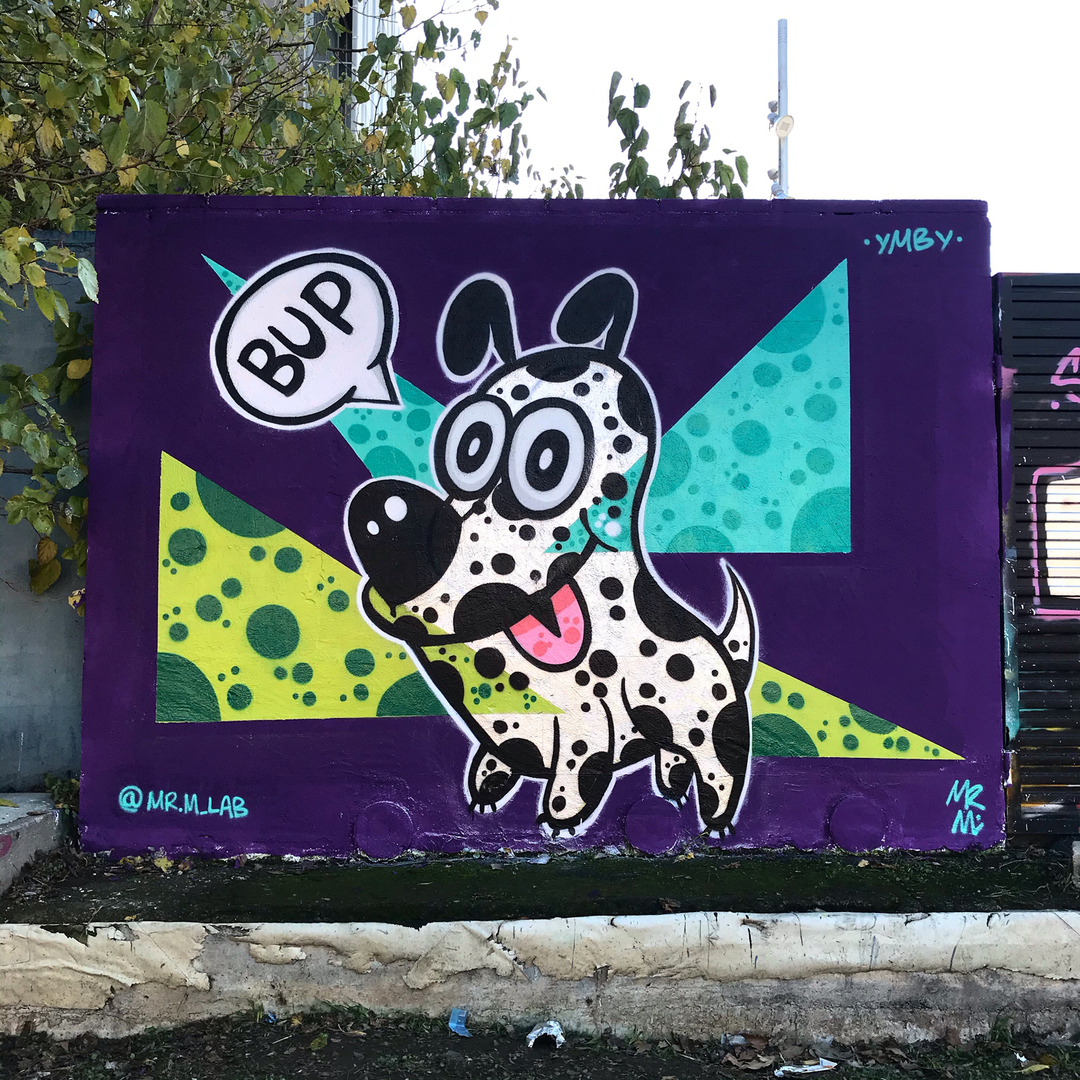 Wallspot - Mr.M -  - Barcelona - Parc de la Bederrida - Graffity - Legal Walls -
