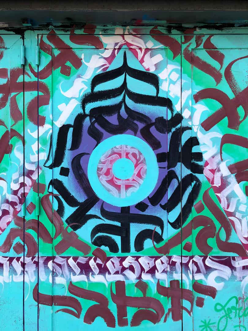 Wallspot - fractaltattoo -  - Barcelona - Tres Xemeneies - Graffity - Legal Walls -