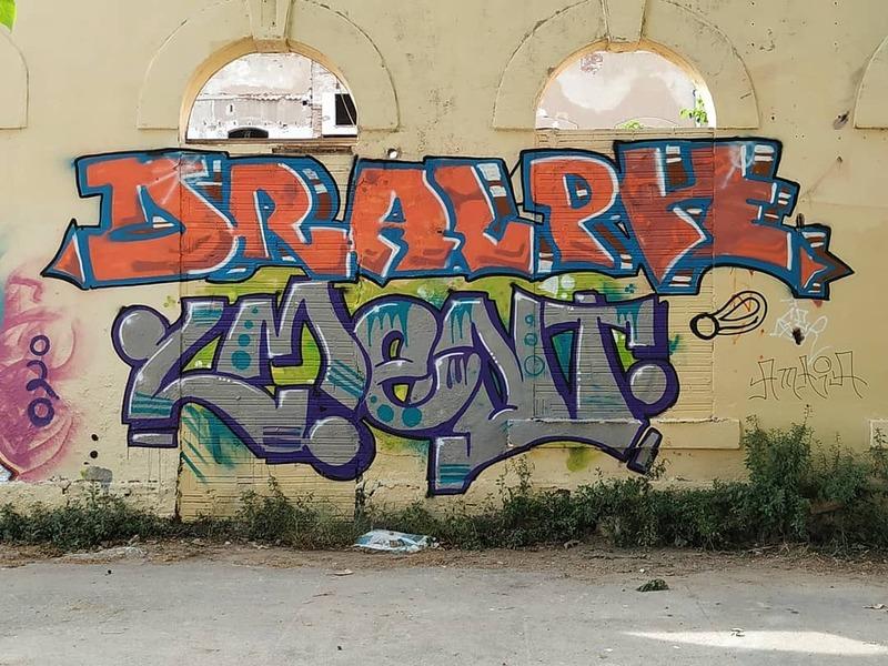 Wallspot - Highbro - Element - Dralph - Highbro - Barcelona - Western Town - Graffity - Legal Walls - Letters