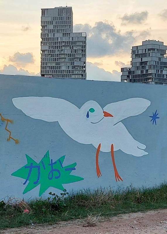 Wallspot - Núria Cintero - Kamome - Barcelona - Forum beach - Graffity - Legal Walls - Illustration