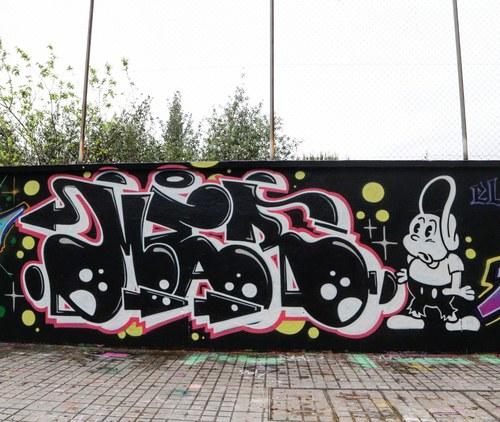 Art MER