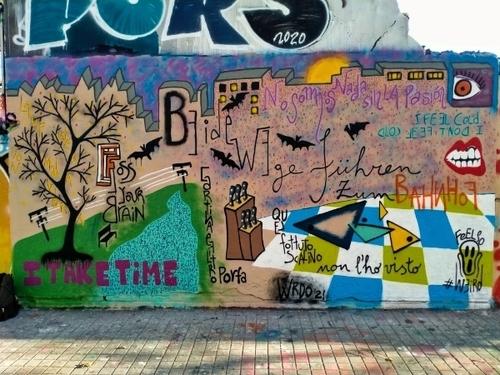 Wallspot - Wrdo -  - Barcelona - Selva de Mar - Graffity - Legal Walls - , ,