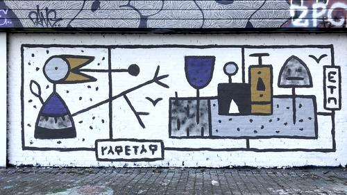 Wallspot - Riq Etiq - 12-06-2021 - Rotterdam - Croos - Graffity - Legal Walls - Illustration, Others