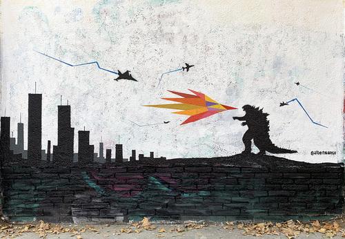 Wallspot - OSNAM - Selva de Mar - OSNAM - Barcelona - Selva de Mar - Graffity - Legal Walls -